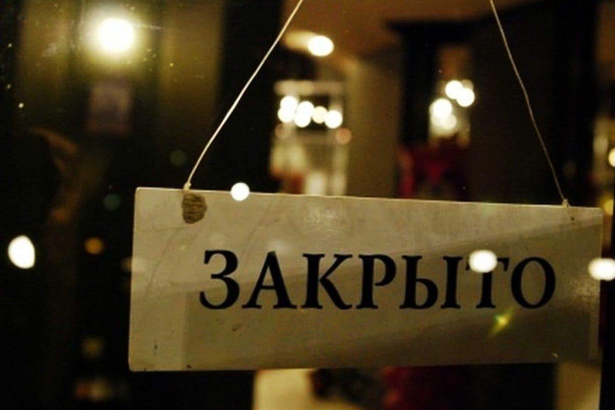 6 основных причин закрытия новых ресторанов